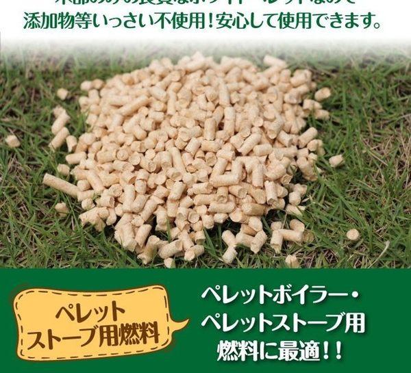 《48HR快速出貨》*KING*【繁殖包)含運】寵喵樂天然崩解式松木砂-15kg+5kg-勝斑比