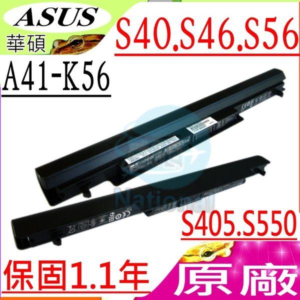 ASUS電池(原廠)-華碩  S56,S56C,S56CA,S56CB,S56CM,S405C,S405CA,S405CB,S405CM,A42-K56,A31-K56