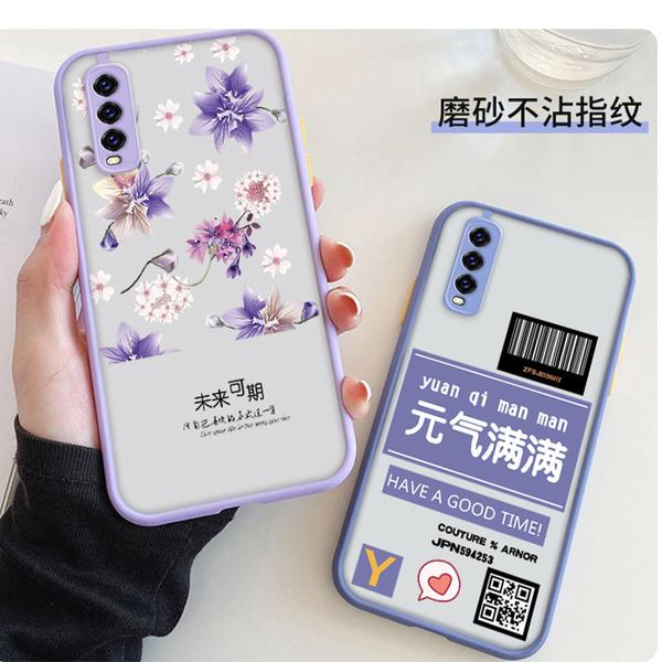 蘋果iPhone11 i7 i8 XR XSmax SE2020 iPhone6 Plus 防摔手機殼 膚感磨砂保護套 撞色邊框 半透明保護殼