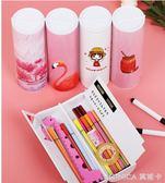 筆袋筆盒 文具盒多功能大容量筆盒男女孩 1-3年級韓版簡約幼兒園可愛筆袋韓 莫妮卡小屋