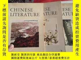 二手書博民逛書店CHINESE罕見LITERATURE 1978第1期.第2期.