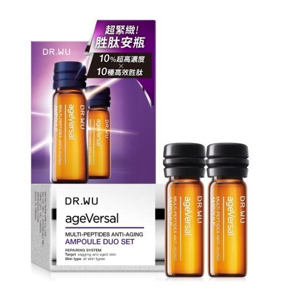 DR.WU超逆齡多肽抗皺安瓶雙入組