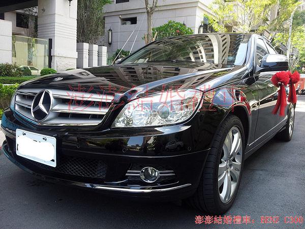 結婚禮車台南【賓士C3001禮車】禮車出租劵