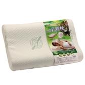 天然防蹣曲線型乳膠枕【愛買】
