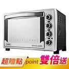 (買再送麵粉)山崎45L不鏽鋼三溫控烘焙全能電烤箱 SK-4590RHS(贈3D旋轉烤籠+方型烤網)