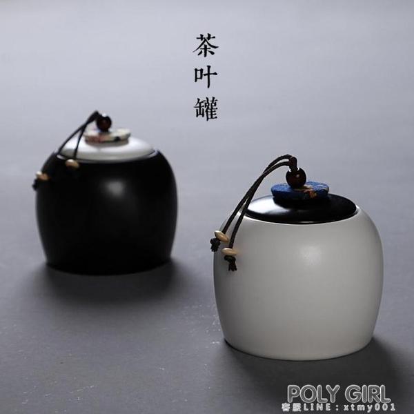弘博臻品密封茶葉罐陶瓷茶盒茶倉旅行儲物罐普洱罐存茶罐茶具 喜迎新春