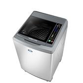 SANLUX台灣三洋18公斤變頻洗衣機SW-19DV10(含運費,不含樓層費)