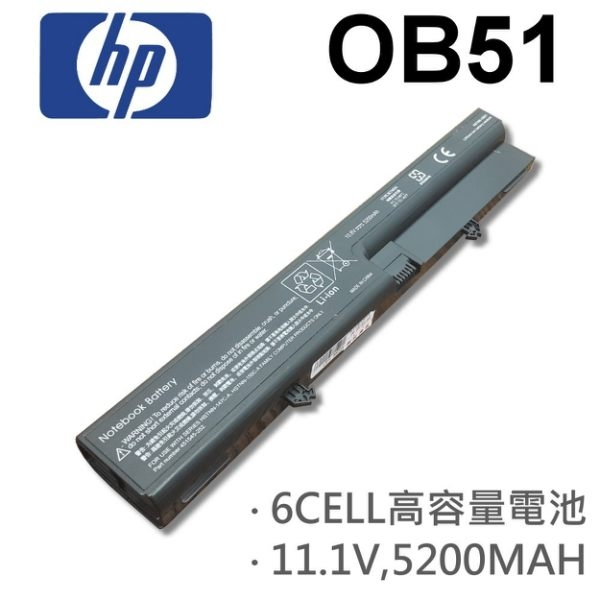 HP 6芯 OB51 日系電芯 電池 DU06 HSTNN-DB51,HSTNN-I38 CHSTNN-I47C-B,HSTNN-OB51 HSTNN-OB51T, NBP6A73NB