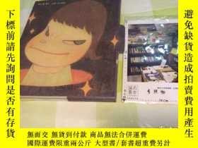 二手書博民逛書店韓文原版罕見the little star dweller 【存