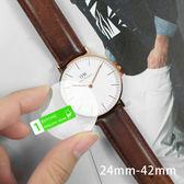 鋼化玻璃膜 DIY 手錶保護貼 鏡面貼膜 / 適用尺寸 24mm-42mm