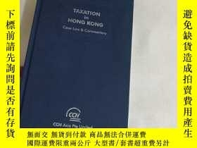 二手書博民逛書店TAXATION罕見in HONG KONGY13534 Cas