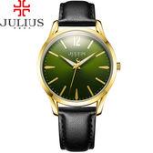 JULIUS 聚利時 微星綻耀彎針設計皮帶腕錶-暗夜綠/39mm 【JA-983MB】