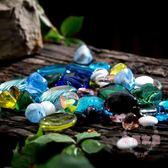 魚缸裝飾品玻璃珠水族箱造景沙子彩色石子魚缸底砂彩色藍色玻璃砂 全館85折