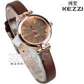 KEZZI珂紫 小巧精緻 蝴蝶結 纖細錶帶 小圓錶 女錶 學生錶 高質感皮革 咖啡色 KE1761咖