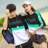 情侶裝夏裝新款夏季韓版寬鬆百搭半袖女裝ins超火短袖t恤春裝     麥吉良品