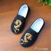 老北京兒童繡龍布鞋男童繡花鞋錶演舞蹈鞋一腳蹬男孩傳統古典鞋子  ciyo黛雅