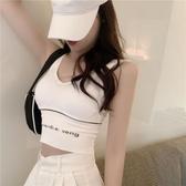 胸墊上衣 韓版運動風外穿短款吊帶小背心女夏季休閒字母內搭無袖上衣帶胸墊 嬡孕哺