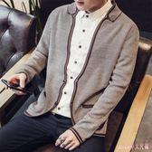 中大尺碼針織開衫外套  秋季新款男毛衣休閒純色修身外套男青少年外穿 DR4787【Rose中大尺碼】
