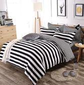 床上用品四件雙人被套女床單GZG2332【每日三C】