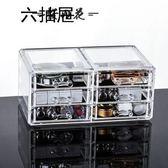 雙十二狂歡透明塑料化妝品收納盒  首飾盒化妝 收納 亞克力抽屜式桌面 口紅【櫻花本鋪】