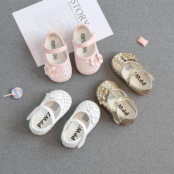 童鞋/涼鞋 寶寶學步鞋子單鞋0-1-2-3歲嬰兒 涼鞋幼兒軟底公主童鞋