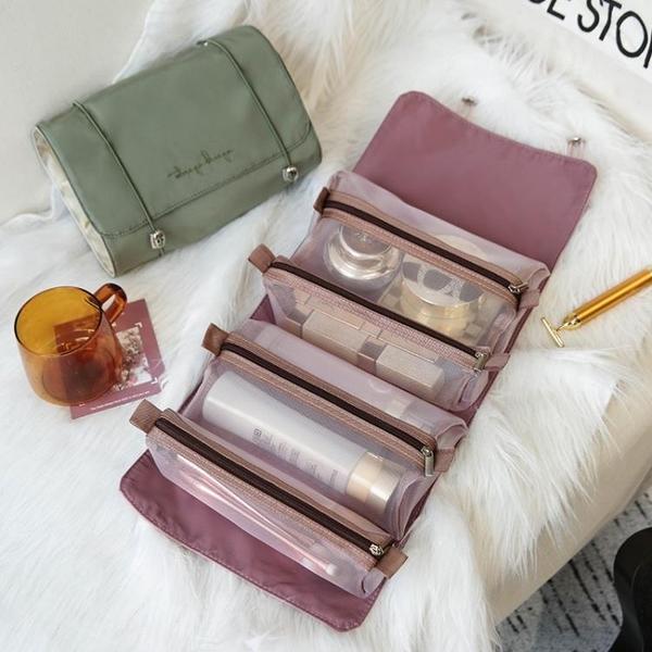 化妝包女便攜大容量收納袋折疊旅行洗漱包【匯美優品】