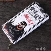 原創設計錢包男長款青年學生日韓動漫男士時尚商務簡約錢夾手包潮 交換禮物