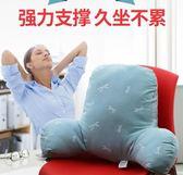 護腰座椅靠墊辦公室腰枕床頭椅子大靠背沙發抱枕靠枕純棉孕婦腰墊 伊韓時尚