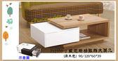 【全德原木】712350-2    威尼斯大茶几-原木色                北歐風-工業風-鄉村風