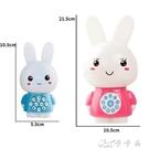 早教機 智早教玩具兒童迷你兔故事機智慧兔子學習機0-3-6歲益智玩具 卡卡西