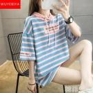 連帽T恤 條紋短袖T恤少女夏裝新款初中學生韓版寬鬆薄款衛衣上衣服 韓菲兒