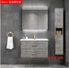 浴室櫃 智慧北歐浴室櫃組合輕奢水泥灰洗手洗臉盆衛生間洗漱臺環保衛浴櫃