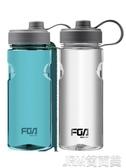 富光大容量便攜塑料水杯太空杯隨手杯2000ml運動杯子戶外水壺杯子 簡而美
