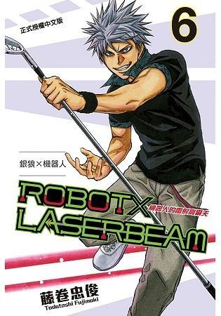 ROBOT×LASERBEAM機器人的雷射高爾夫 06