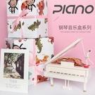 創意女生鋼琴音樂盒芭蕾舞女孩旋轉音樂盒女【七月特惠】