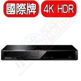 Panasonic國際牌【DP-UB320】4K藍光播放機