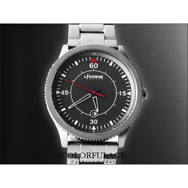 柒彩年代˙力抗LICORNE型男鐵灰賽車系列極限腕錶.抗磨損藍寶石水晶手錶LI009M【NE551_1】LI009M