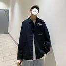 外套男士新款韓版潮流工裝牛仔上衣文藝休閒秋冬夾克男
