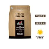【歐客佬】巴西 南米那斯聖塔露西亞莊園 日曬 咖啡豆 (半磅) 中深烘焙 (11020515)