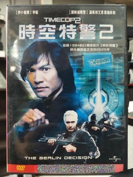 挖寶二手片-C04-043-正版DVD-電影【時空特警2】-湯瑪斯葛里菲斯 李截(直購價)