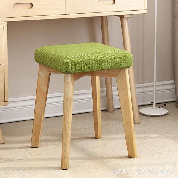 小方凳子時尚創意現代化妝簡約實木椅子家用餐凳成人布藝軟面矮凳 新品全館85折 YTL