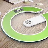 全館79折-體重秤電子稱人體稱體重計健康秤電子秤人體秤很準智慧WY