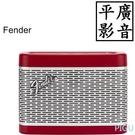 平廣 送袋 Fender NEWPORT 紅色 藍芽喇叭 the 可3.5MM usb待 台灣公司貨保一年