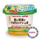 【KEWPIE】SCA-11 鮭魚蔬菜燉南瓜微笑杯 120g