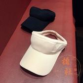 女帽子折疊空頂針織戶外遮陽百搭太陽帽鴨舌帽【橘社小鎮】