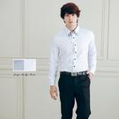 上班制服西服 雙領灰格紋長袖男修身白襯衫【Sebiro西米羅男女套裝制服】054200007