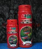 【西高地水族坊】AZOO 9合1 燈魚、小型魚漢堡(330ml)