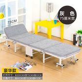 折疊床單人簡易四折海綿木板辦公室午休床家用午睡床xw