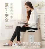 坐便器 專用老人坐便器可行動馬桶孕婦成人家用老年人便攜式蹲便凳大便椅 1995生活雜貨NMS