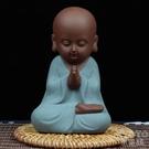 宇軒紫砂小和尚茶寵擺件茶藝小佛可養創意陶瓷手工精品小沙彌 快速出貨